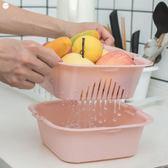 水果盤  創意家用塑料洗菜籃子多功能瀝水盤水果干果盒果盤廚房用品淘米盆  【萊夢衣都】