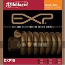【木吉他弦】Daddario EXP15頂級磷青銅包覆民謠弦(10-47)【DAddario/進口弦/EXP-15】