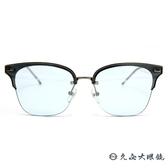 PAUL HUEMAN 韓流墨鏡 貓眼太陽眼鏡 PHS895A C02-1 霧銀  久必大眼鏡