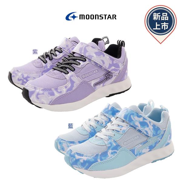 日本月星Moonstar機能童鞋閃電競速衝刺系列寬楦簡約時尚運動鞋款10711紫/10719藍(中大童段)