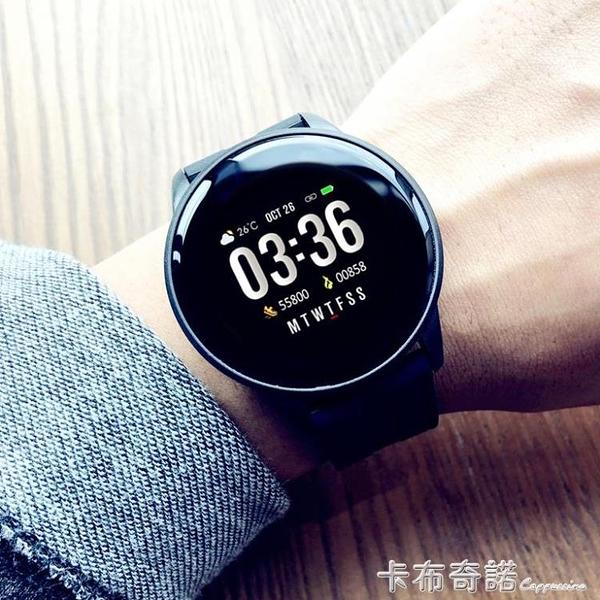 潮流黑科技新概念智慧手錶電子表男女學生運動多功能計步韓版簡約 卡布奇諾