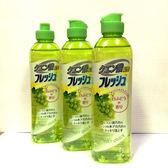 第一石鹼 中性濃縮洗碗精 洗潔精-白葡萄(綠瓶) 250ml