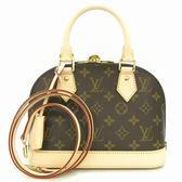 Louis Vuitton LV M53152 ALMA BB 新版經典花紋手提斜背小艾瑪包 附掛鎖 全新 現貨【茱麗葉精品】