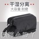 男士出差便攜旅游洗漱包盒干濕分離旅行化妝用品收納袋洗刷套裝女 蘿莉新品