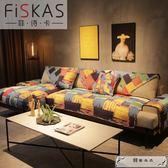 沙發罩 簡約現代沙發墊套罩子四季通用冬季全棉布藝坐墊真皮防滑全包蓋巾