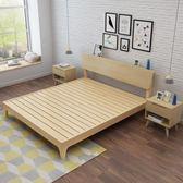 北歐實木床1.8米雙人床主臥現代簡約日式1.5m1.2米單人床臥室家具 MKS免運