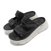 Skechers 拖鞋 Max Cushioning Incite 黑 白 黑白 厚底 女鞋 涼拖鞋 【ACS】 111125BKW