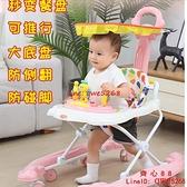 嬰兒學步車小幼兒童起步車學行車多功能防o型腿防側翻【齊心88】