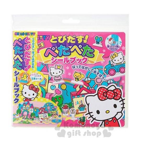 〔小禮堂〕Hello Kitty 磁鐵遊戲書《粉.城堡》益智遊戲.兒童玩具 4973107-48401