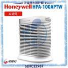 【Honeywell】4-8坪 True HEPA抗敏空氣清淨機 HPA-100APTW【恆隆行授權經銷】
