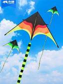 2019新款風箏三角長尾大草原濰坊兒童大型成人高檔風箏帶線輪易飛滿天星
