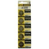 東芝CR2032鋰電池5入