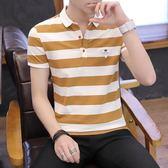 夏季男士短袖t恤 翻領條紋polo衫男修身時尚潮流半袖體恤衣服 時尚潮流