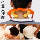 家用揉捏手動的頸椎按摩器 手持式肩頸部按...