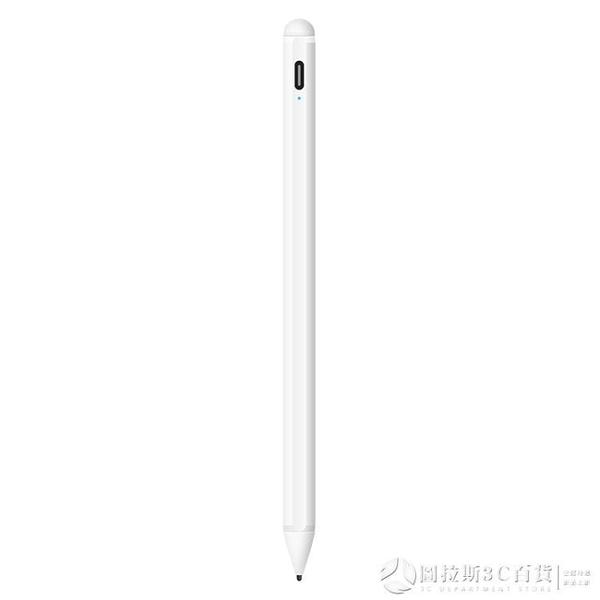 apple pencil防誤觸電容筆2020蘋果iPad觸控觸屏筆air3平板手機手寫筆mini5 圖拉斯3C百貨