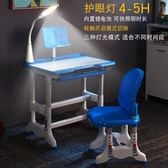 學習桌 升降兒童書桌書柜組合女孩男孩學習桌椅套裝小學生寫字桌椅台課桌
