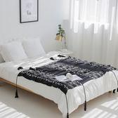 ins北歐簡約針織毯全棉毛毯蓋毯流蘇沙發毯黑白午睡休閒毯薄毯