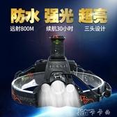 快速出貨 頭燈強光充電超亮3000米戶外防水夜釣燈頭戴式手電筒led超亮礦燈 【快速出貨】