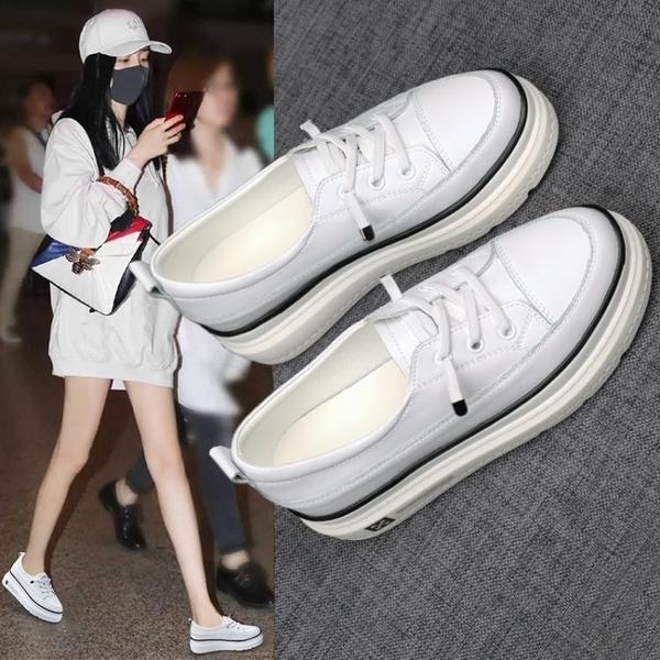 增高鞋 小白鞋子女內增高2021夏季新款休閒女鞋鬆糕鞋網紅百搭厚底板鞋潮 618促銷