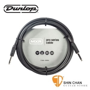 Dunlop MXR DCIX10 10呎電吉他專用導線 【電貝斯/電木吉他/電烏克麗麗/電小提琴皆適用】雙直頭 300公分