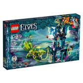 【LEGO樂高】 魔法精靈系列 諾圖拉之塔與土狐拯救 #41194