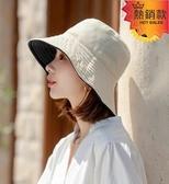 漁夫帽 日本uv cut防曬帽防紫外線雙面遮陽漁夫帽女日系UVCUT遮臉太陽帽 『快速出貨』