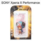 海賊王透明軟殼 [人物] 喬巴 SONY Xperia XP F8132 (5吋) 航海王【正版授權】