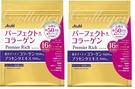 現貨立刻寄 特價組ASAHI 朝日膠原蛋白粉金色版 兩包組