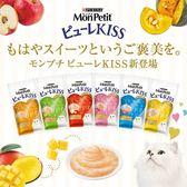 【寵物王國】MonPetit貓倍麗-Puree Kiss小鮮肉泥(10gx4包)系列 x36包超值組