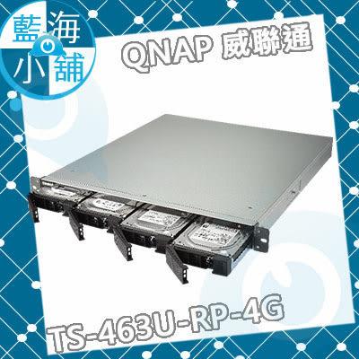 QNAP 威聯通 TS-463U-RP-4G 機架式 網路儲存伺服器