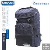 OUTDOOR 後背包 迷彩圖騰  藍迷彩 休閒後背包 IPAD收納夾層 (M) OD271116NY 得意時袋