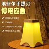 LED節能創意充電小夜燈插電臥室床頭燈喂奶·花漾美衣