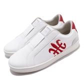 Royal Elastics 休閒鞋 Bishop 白 紅 男鞋 低筒 運動鞋【ACS】 01702019