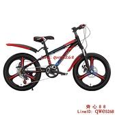 兒童自行車8-10-12歲中大童學生山地車碟剎單車變速18寸22寸【齊心88】