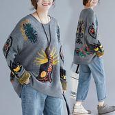 提花刺繡毛衣 秋冬文藝大尺碼女裝顯瘦減齡長袖打底針織線衣 週年慶降價