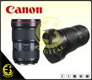 ES數位 Canon EF 16-35m...