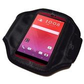 HTC Butterfly 3 運動臂套 運動臂帶 HTC Butterfly3 5.2吋 運動臂袋 運動 手機 保護套