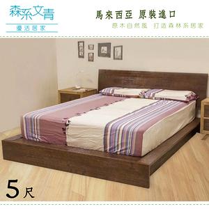 床架【UHO】實木風化5尺雙人床架-深色