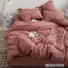 床組 ins純色四件套磨毛床上用品被套床笠床單人雙人宿舍1.21.51.8m床