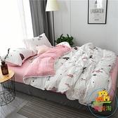 水洗棉純棉 床罩被套組 四件套床單床上用品雙人被單寢室被子樂淘淘