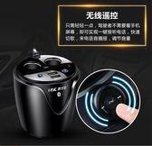 車載藍芽MP3播放器汽車用免提電話U盤多功能點煙器充電器  享購