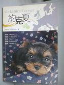 【書寶二手書T1/寵物_QXE】約克夏 Yorkshire Terrier_徐濘 譯