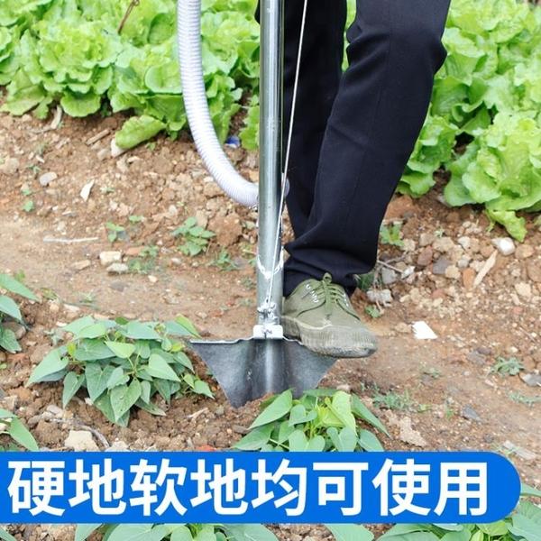 果樹施肥神器 果樹農用施肥器背負式下肥料追肥槍多功能撒化肥神器農業機械工具 霓裳細軟
