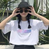 衣服2018新款女白色短袖t恤夏裝寬鬆洋裝學生半袖正韓上衣ulzzang百搭 雙11大促