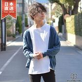 純棉針織外套 11色