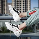 新款夏季新款男鞋百搭板鞋男正韓潮流運動網紅鞋子男小白潮鞋透氣