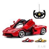 法拉利遙控汽車可開門方向盤充電動遙控賽車男孩兒童玩具跑車 zm4763『男人範』TW