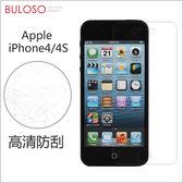 《不囉唆》iPhone4/4S 高清防刮保護貼(前) 螢幕/保護/貼膜/IPHONE(不挑色/款)【A274449】