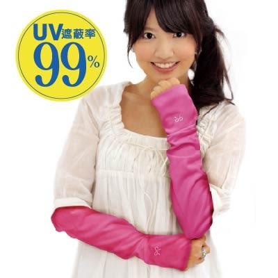 涼感抗菌防曬袖套 粉|防曬袖套 抗UV袖套 透氣防曬袖套 涼感袖套【mocodo 魔法豆】