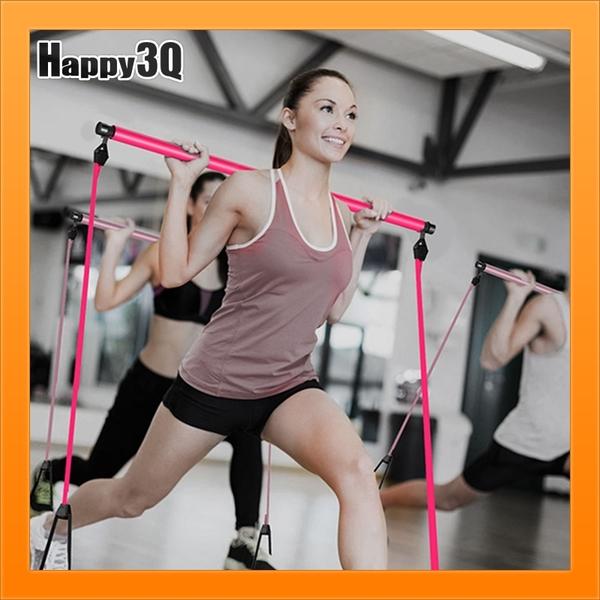 普拉提棒多功能家用健身重訓拉力帶彈力帶運動瑜珈-粉/藍/黃【AAA5119】預購